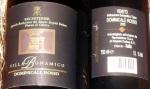 2003 Dominicale Rosso, uvaggio merlot e cabernet sauvignon