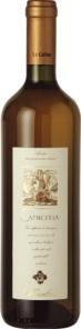 Le Carline: chardonnay riserva, da agricoltura biologica, vini V