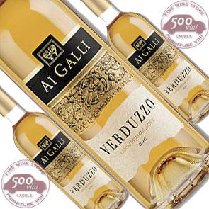 Offerta 3 bottiglie di Verduzzo Friulano Passito DOC Lison Pramaggiore, da 0.50 lt
