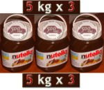NUTELLA 5 KG CREAM CHOCOLATE SPREAD IDEA FOR SPECIAL GIFT 3 POTS
