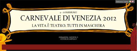 Carnevale Venezia 2012: programma & eventi